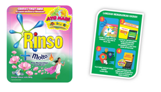 Rinso Unilever Rewards Campaign