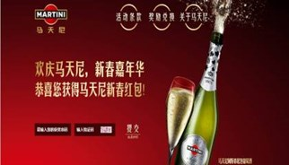 TLC Marketing works with Martini to celebrate the Chinese New Year with luxury rewards