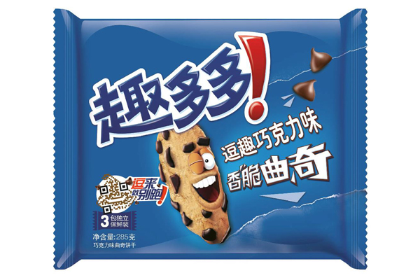 Chips Ahoy campaign