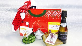 Vodafone Treats Christmas Box
